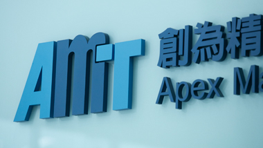Introduction to AMT