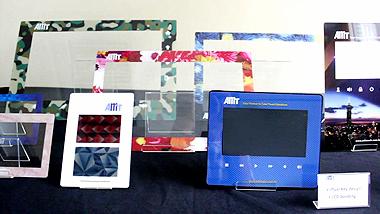 AMT PhotoReal Décor Glass